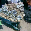 The political market place in South Sudan