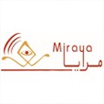 Miraya FM South Sudan Archive feature